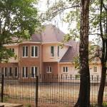 Элитные дома Фагот