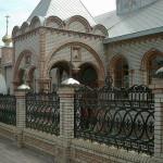 Фагот Украина