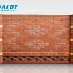 Рекламный забор Фагот